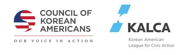CKA & KALCA Logos