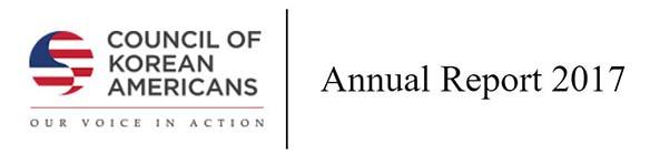 CKA Annual Report 2017